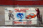 Граффити на Светлановском проспекте