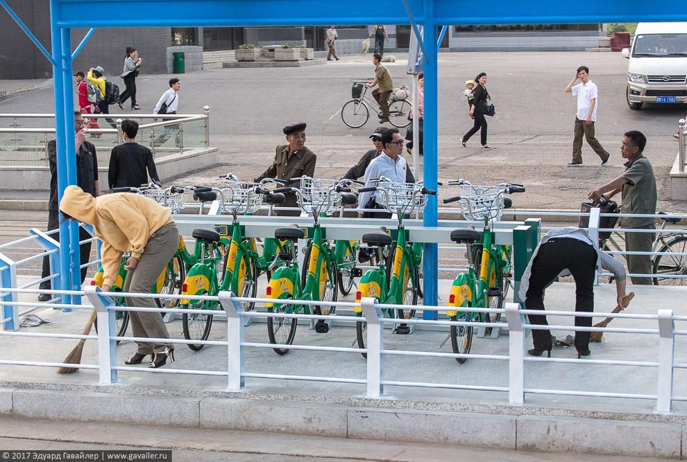 высота КНДР города за городом город В мире Пхеньян мир