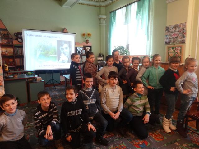 поэзии чудесные страницы, донецкая республиканская библиотека для детей, отдел обслуживания дошкольников и учащихся 1-4 классов, поэзия
