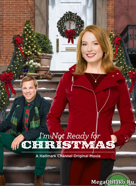 Я не готов к рождеству / Самое честное Рождество / I'm Not Ready for Christmas (2015/HDTV/HDTVRip)