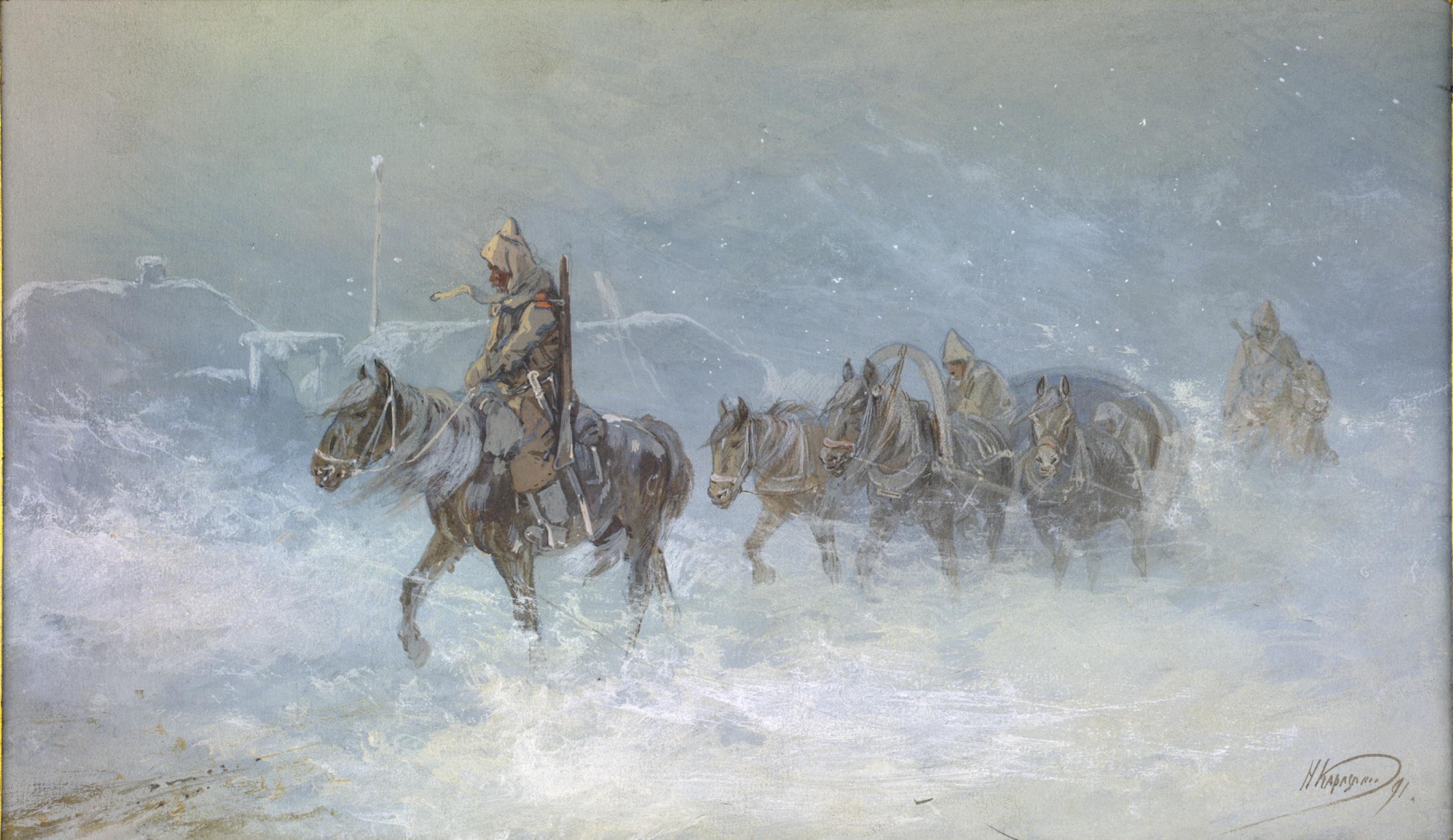 18. Ямская и конвойная служба в степи. 1840-1850-е