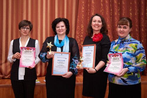 Городской конкурс «Лучший учитель» в гимназии №38. Февраль, 2018