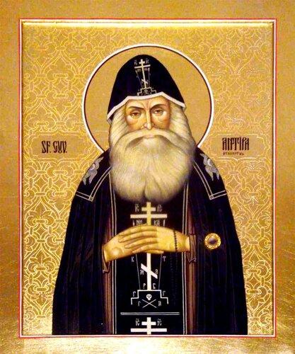 Святой Преподобный Антипа Валаамский, Афонский.