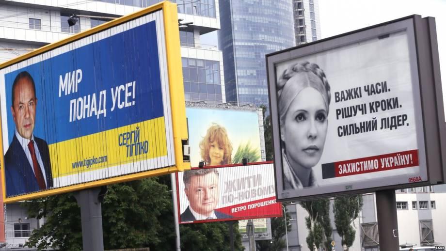 Ваша Свобода | Порошенко, Тимошенко и год до выборов президента