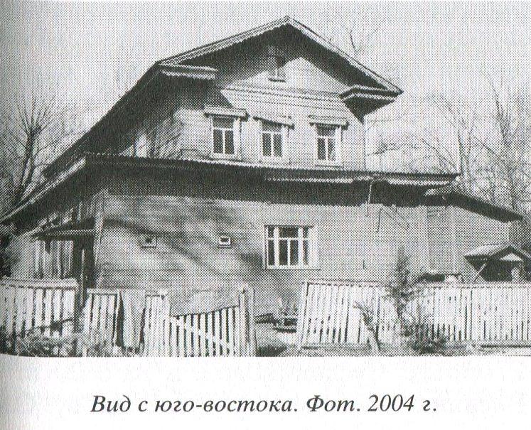 Тверской свод_2_219 (3).jpg