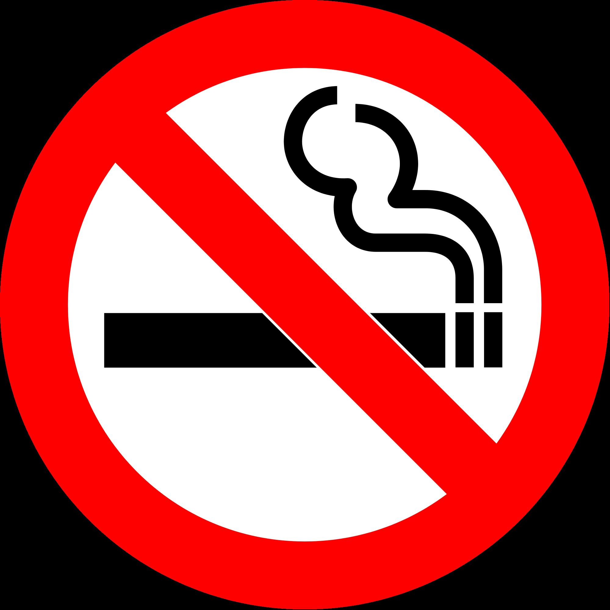 Международный день отказа от курения. Не курить