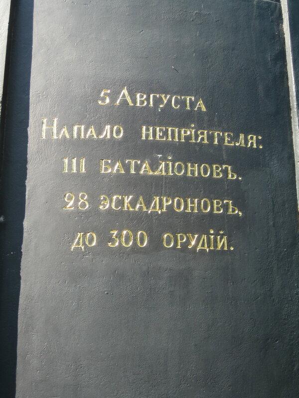 https://img-fotki.yandex.ru/get/1028274/199368979.12b/0_26bc5c_68c9e558_XL.jpg