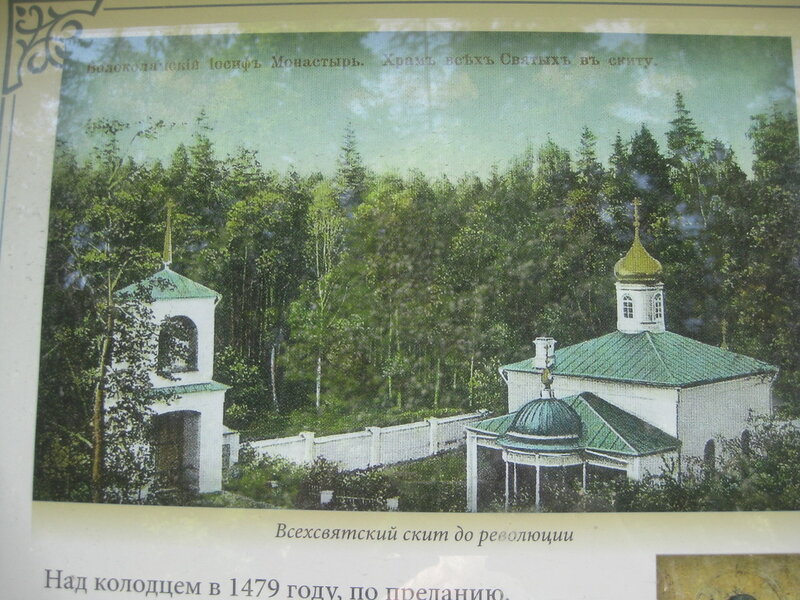 https://img-fotki.yandex.ru/get/1028274/199368979.143/0_26c7a7_43f36062_XL.jpg