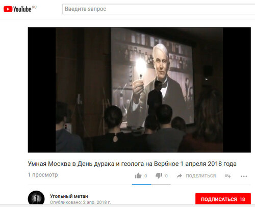 https://img-fotki.yandex.ru/get/1028274/223316543.5d/0_20726d_73355454_L.jpg