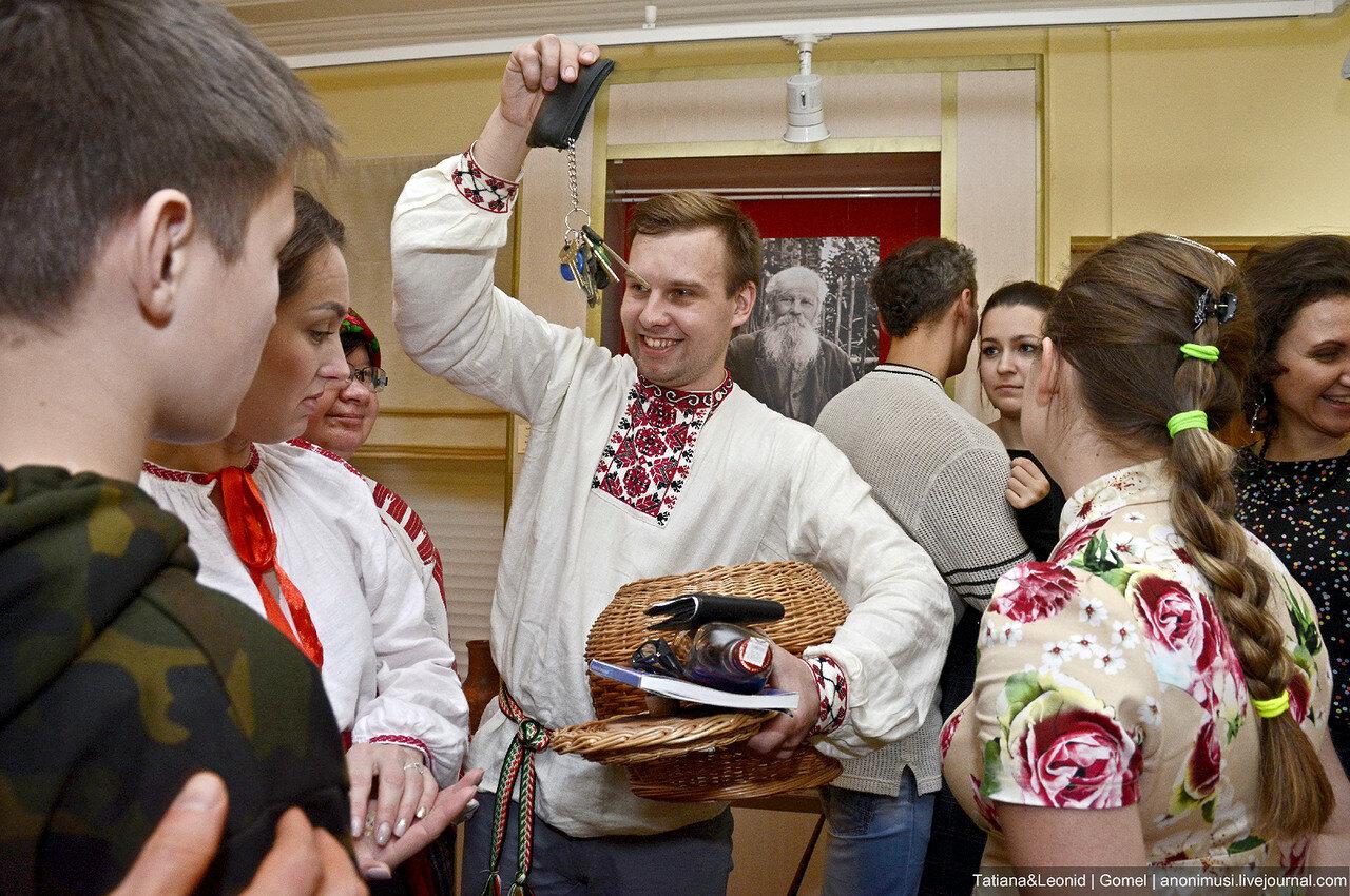 Вечеринка Гадания и танцы в филиале Ветковского музея. Гомель