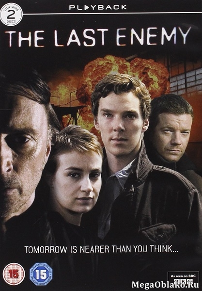 Последний враг (1 сезон: 1-5 серии из 5) / The Last Enemy / 2008 / ПМ / DVDRip