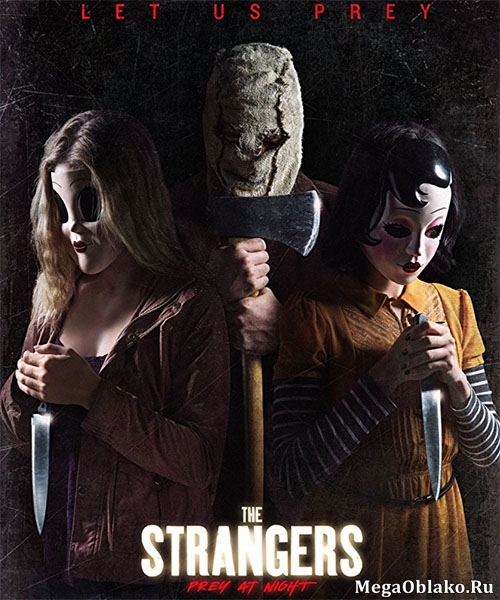 Незнакомцы: Жестокие игры / The Strangers: Prey at Night (2018/TS)