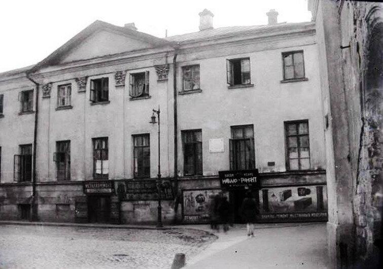 Кривоколенный переулок, 4. Фото 1931 г.