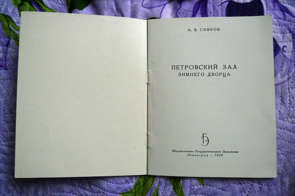 P1680546.jpg