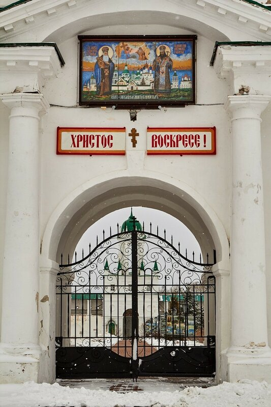 Золотое кольцо - Ростов - Спасо-Яковлевский монастырь