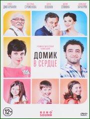 http//img-fotki.yandex.ru/get/1028274/508051939.142/0_1b6159_fa7b9b9f_orig.jpg