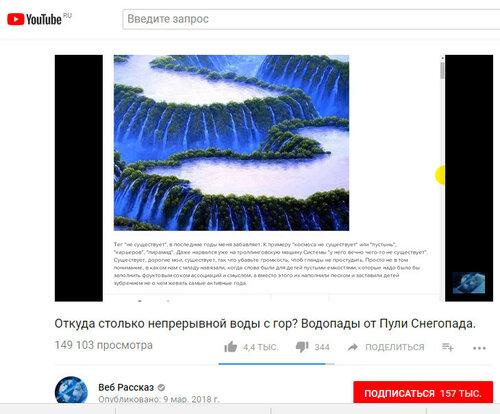 https://img-fotki.yandex.ru/get/1028274/51185538.1d/0_cc824_23a10ef6_L.jpg