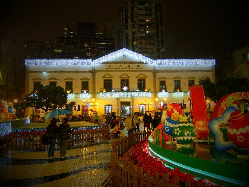 Макао - Сенатская площадь вечером