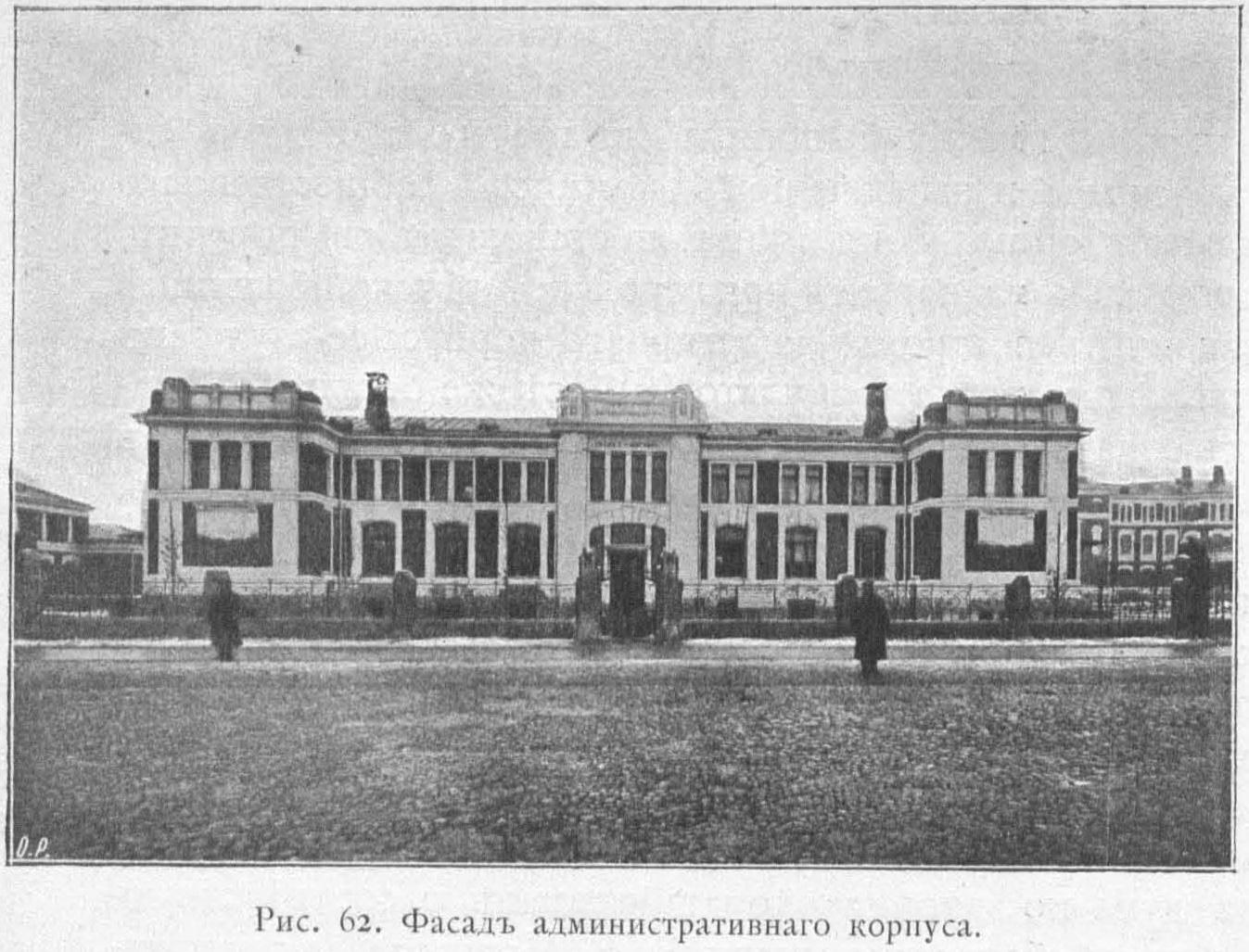 Амбулатория ( адм. корпус ) детской больницы им. В. Е. Морозова