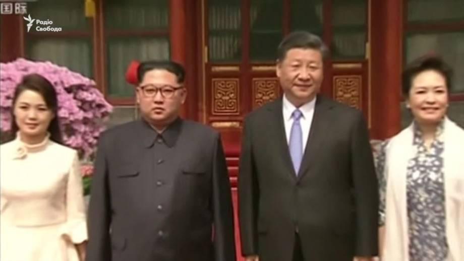 Китай и Северная Корея: Си Цзиньпин встретил Ким Чен Ына банкетом и почетной стражей (видео)