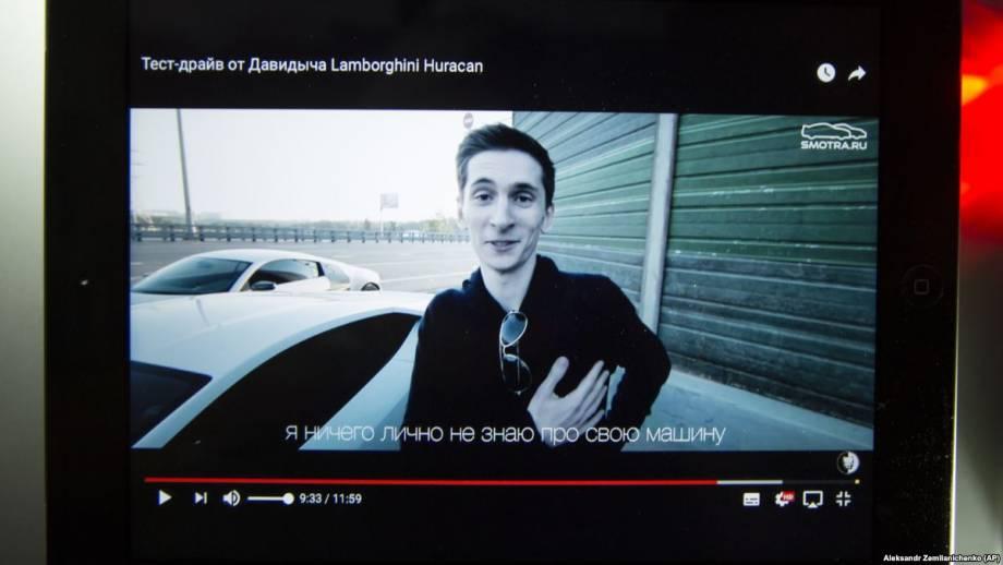 В правительстве Чехии не подтверждают выдачу США обвиняемого в хакерстві россиянина