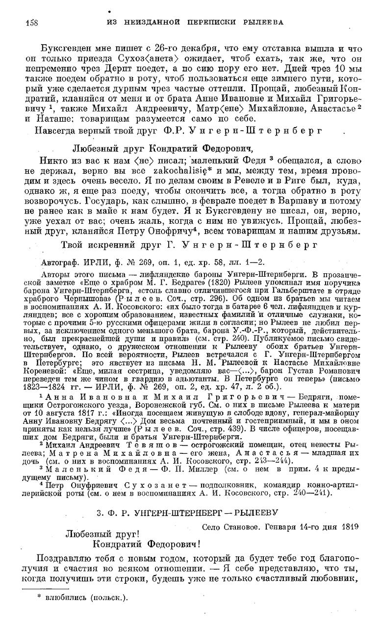 https://img-fotki.yandex.ru/get/1028622/199368979.112/0_223884_2f38f717_XXXL.png