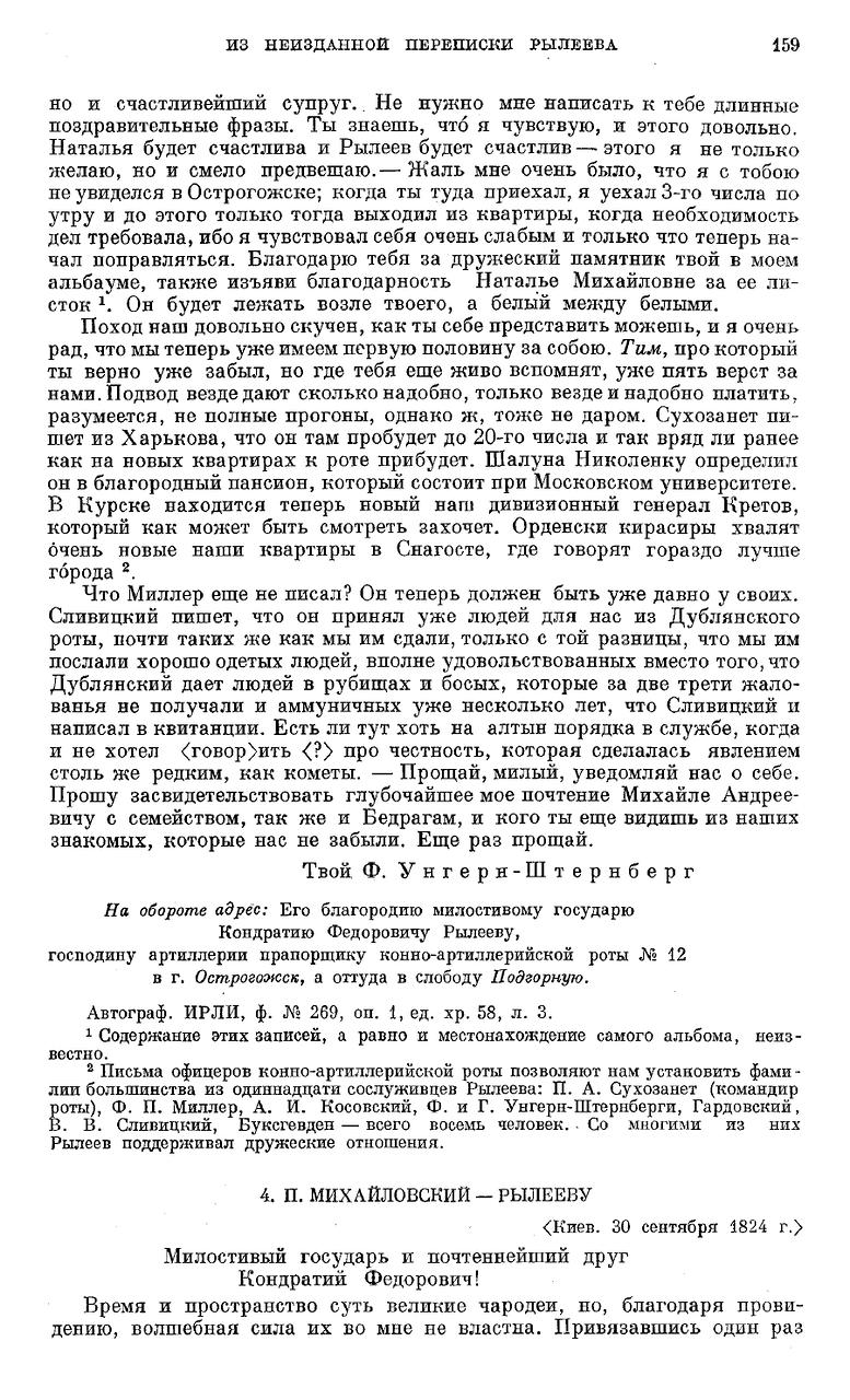 https://img-fotki.yandex.ru/get/1028622/199368979.112/0_223885_838eb0b2_XXXL.png
