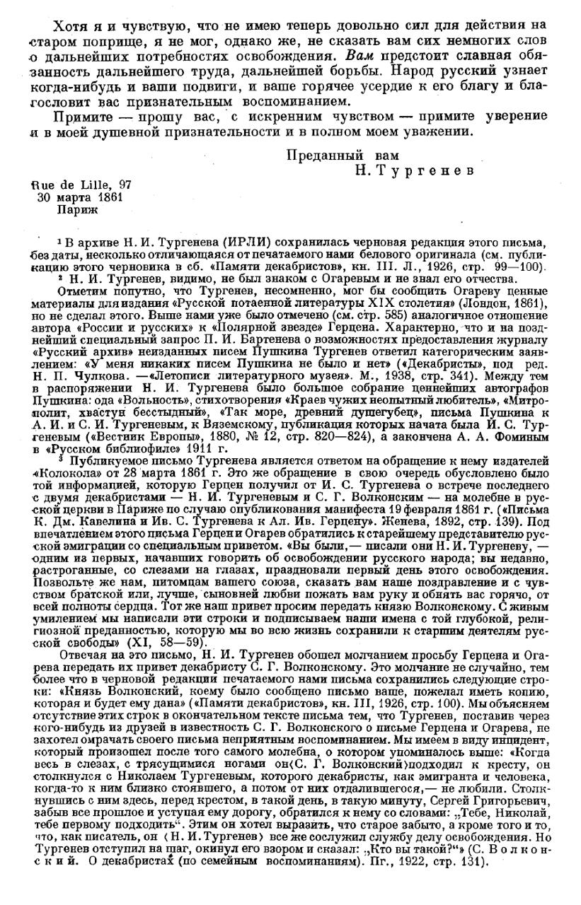 https://img-fotki.yandex.ru/get/1028622/199368979.112/0_223890_7da16424_XXXL.png