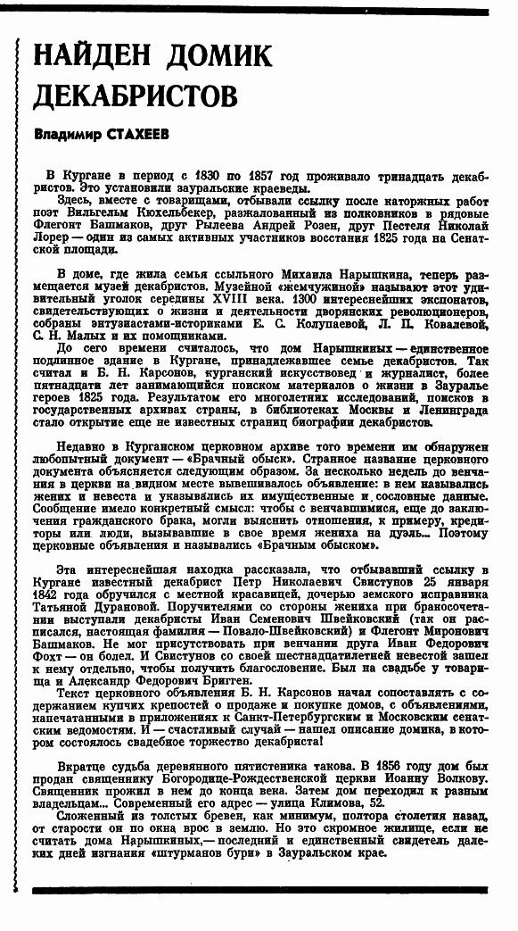 https://img-fotki.yandex.ru/get/1028622/199368979.15b/0_26cff2_b76ed25f_XXXL.png