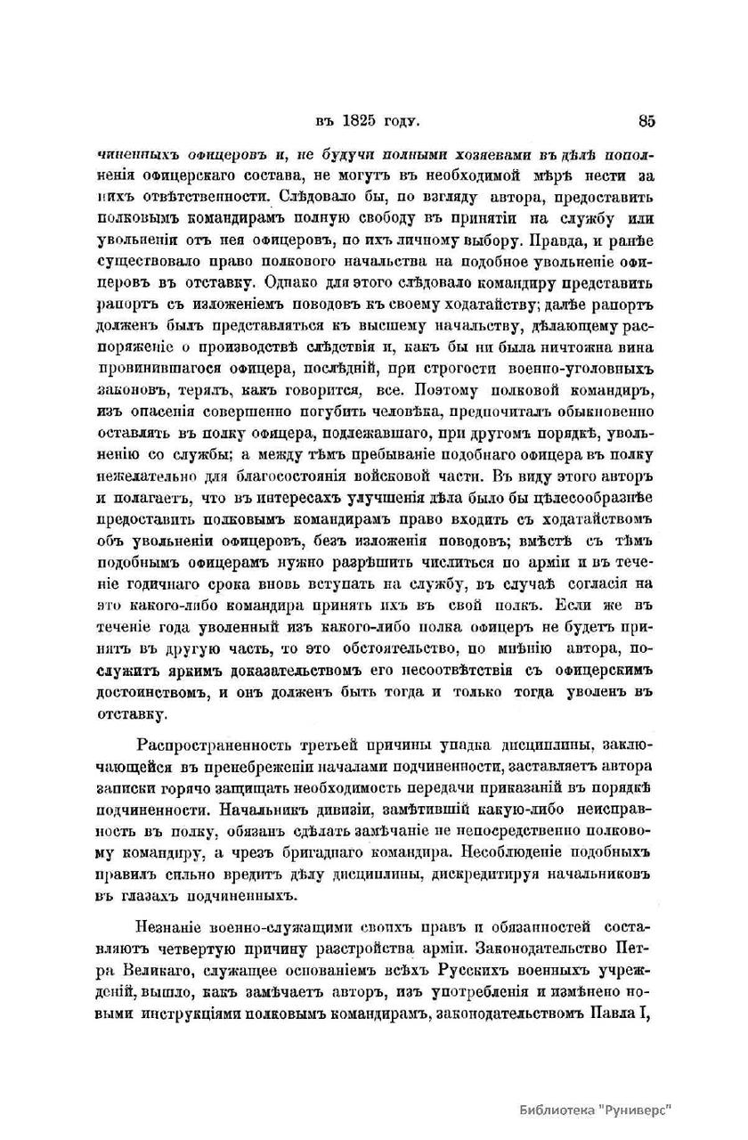 https://img-fotki.yandex.ru/get/1028622/199368979.16b/0_26d6a8_e304984a_XXXL.png
