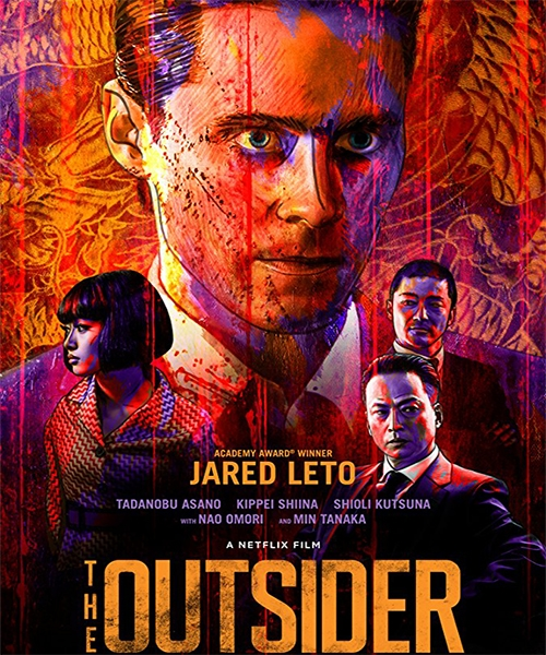 Аутсайдер / The Outsider (2018/WEB-DL/WEB-DLRip)