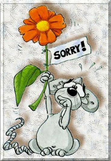 Открытку, голосовые открытки извинения