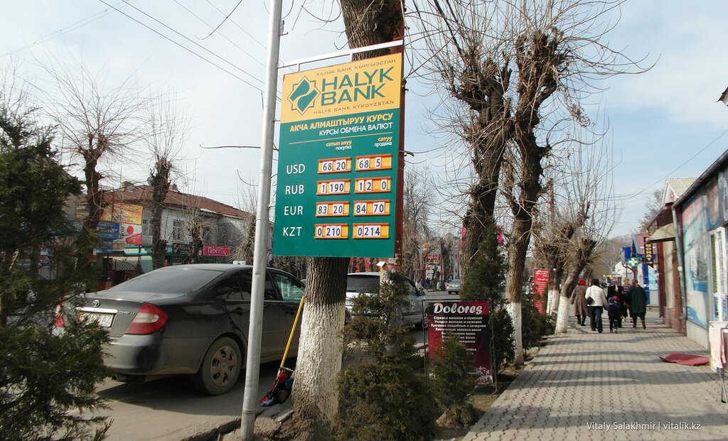 Халык Банк Кыргызстан