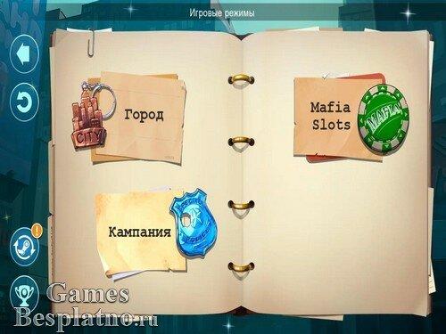 Doodle Mafia (русская версия)