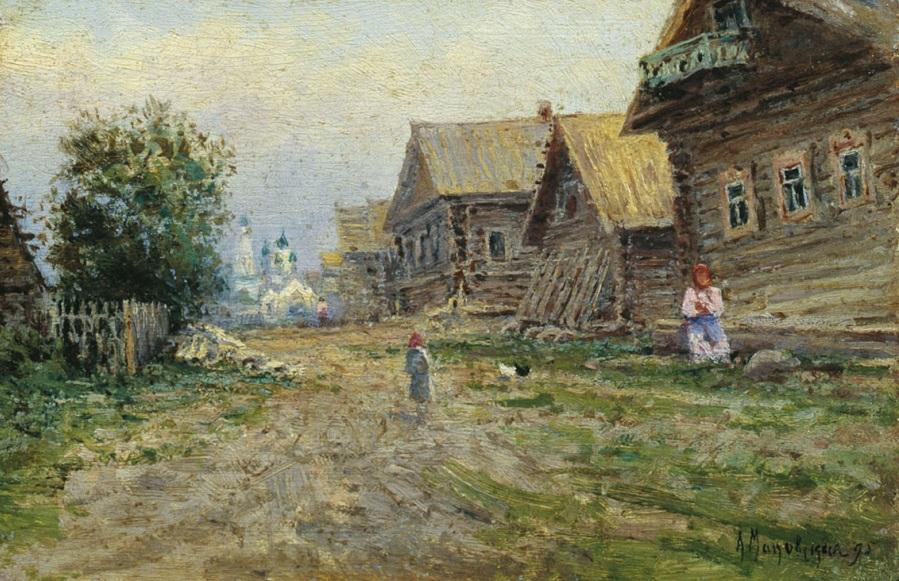 Село.