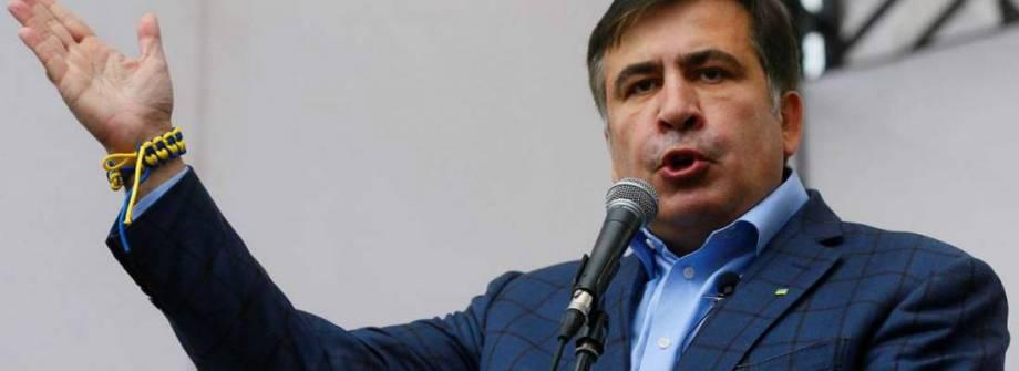Саакашвили назвал террором е-декларирования для антикоррупционеров
