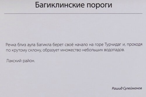 https://img-fotki.yandex.ru/get/1029133/140132613.6d5/0_24486e_9d3f9c25_L.jpg