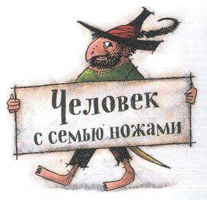 https://img-fotki.yandex.ru/get/1029133/19411616.65e/0_134c64_90754dd1_M.jpg