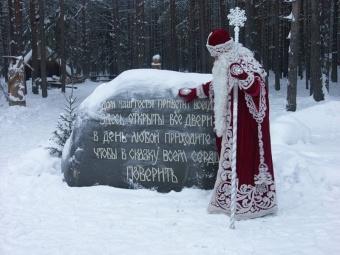 Открытки. С Днем Рождения Дед Мороз. Поздравляю вас!