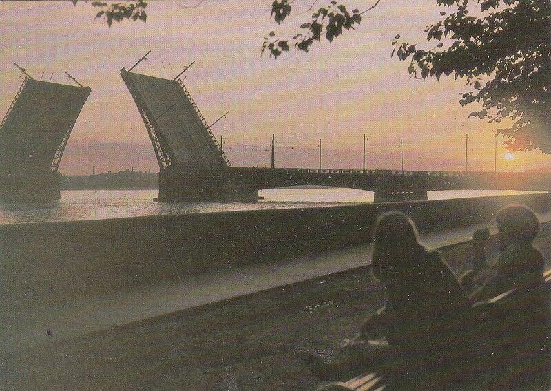 Ленинград. Белые ночи. Дворцовый мост.
