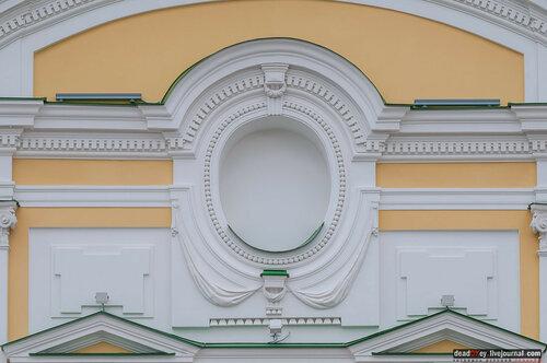 https://img-fotki.yandex.ru/get/1029133/337362810.87/0_226464_bf88e0b8_L.jpg
