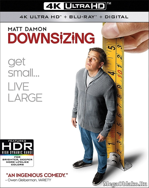 Короче / Downsizing (2017) | UltraHD 4K 2160p