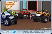 Вспыш и чудо-машинки (1-4 сезоны) / Blaze and the Monster Machines / 2014-2018 / ДБ (SDI Media) / HDTVRip + WEBRip (1080p) + HDTV (1080i) / IPTVRemux