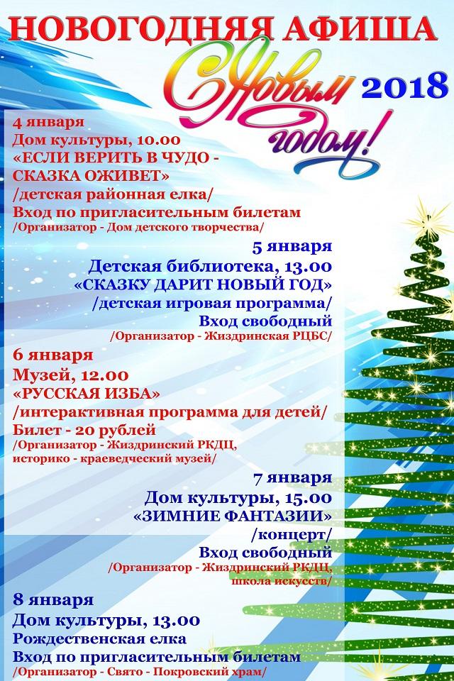 https://img-fotki.yandex.ru/get/1029133/7857920.7/0_ae1d5_77879e96_orig.jpg