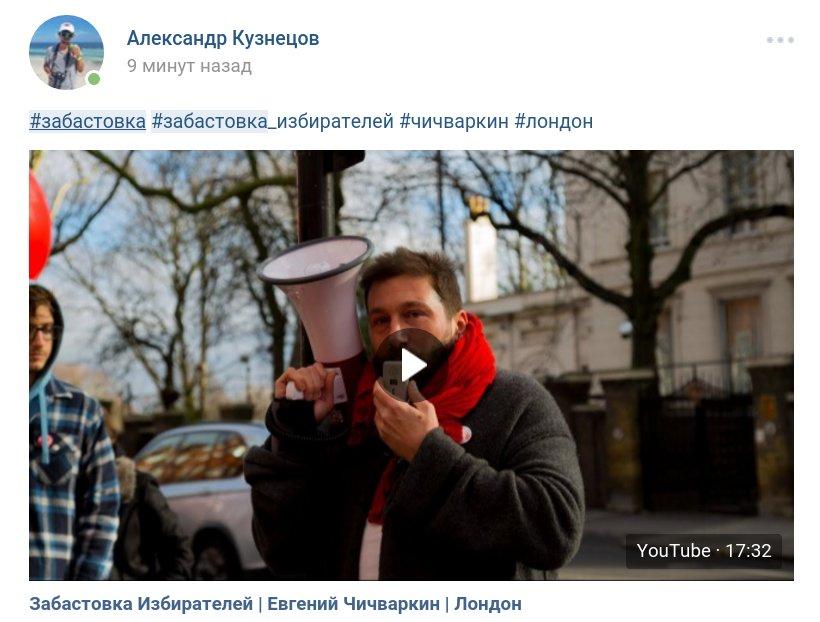 Забастовка Навального 28.01.2018 - 82