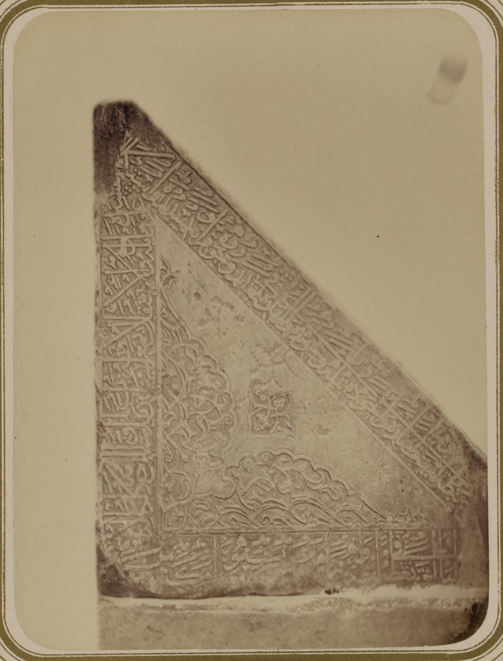 Медресе Биби Ханым. Соборная мечеть. Надпись на передней стороне мраморного пюпитра