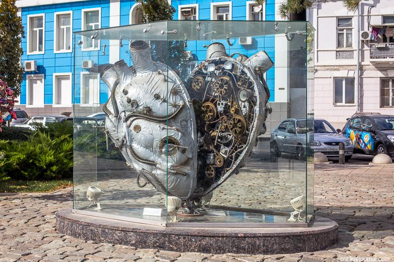 Индустриальное Сердце Ростовской области