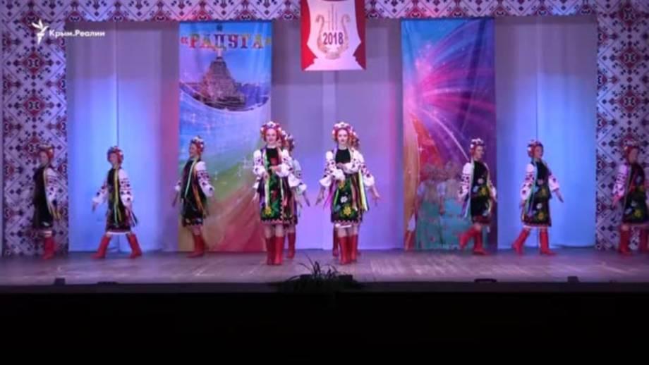 На фестивале танца в Севастополе исполнили «Украинский хоровод» (видео)