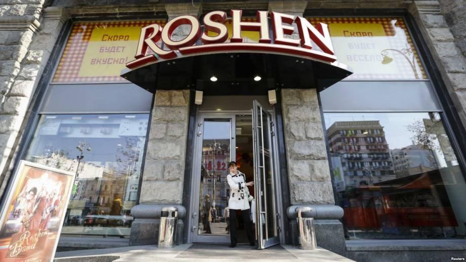 Суд удовлетворил требования Roshen: упаковки, похожие на упаковку Киевского торта, должны быть уничтожены