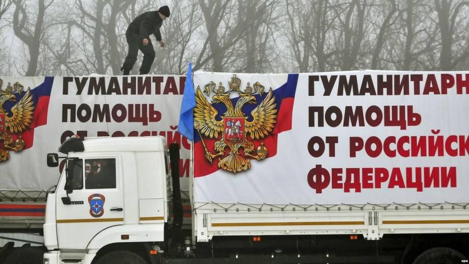 В России сообщили, что отправили на Донбасс 75-й «гумконвой»